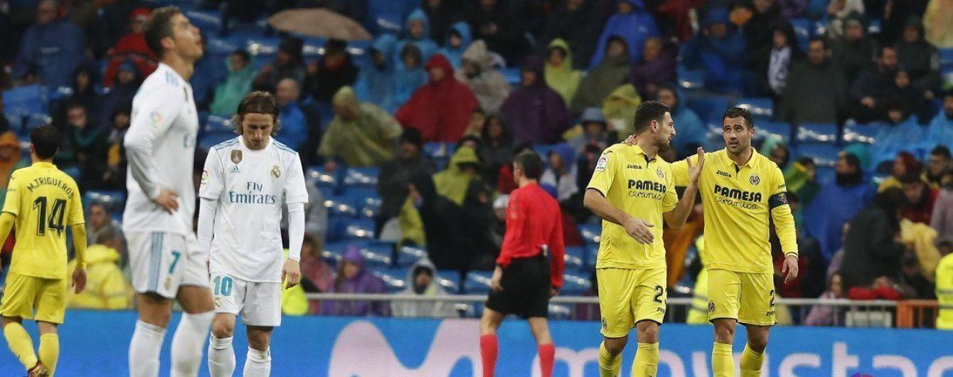 """Испанские СМИ нещадно раскритиковали """"Реал"""" после позорного результата в чемпионате"""