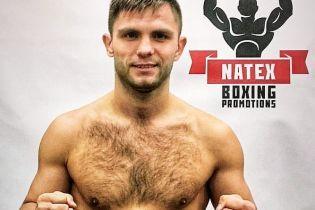 Український боксер впевнено здолав американця у другому бою на профі-рингу