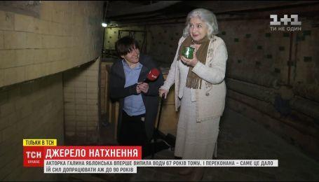 Актеры театра имени Франко показали источник, расположенный под сценой