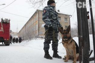 """""""Я пришел, чтобы умереть"""": 5 самых кровавых нападений в школах в России"""