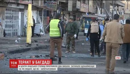 Двойной теракт произошел в Багдаде. По меньшей мере 16 человек погибли