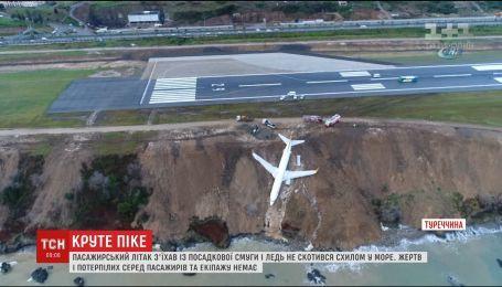 В Сети появилось видео паники в салоне самолета, который едва не выкатился в море в Турции