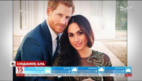 Меган Маркл та принц Гаррі розкрили подробиці майбутнього весілля