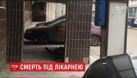 Полиция возбудила уголовное производство из-за смерти человека под стенами больницы