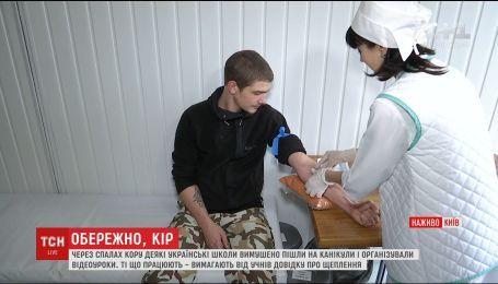 На ранок у столиці зафіксовано 15 нових випадків захворювання на кір