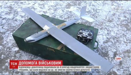 Сумские благотворители подарили разведчикам 58-й бригады современный квадрокоптер