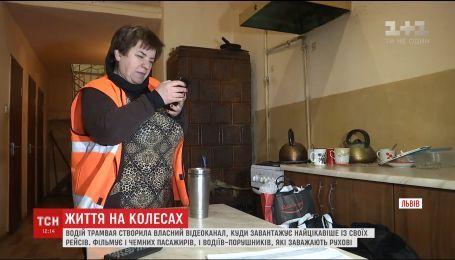 Во Львове женщина-водитель трамвая создала канал на YouTube о жизни на путях