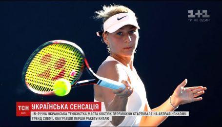 """15-річна українська тенісистка здолала першу ракетку Китаю на австралійському """"Гренд Слемі"""""""