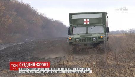 Ситуация в зоне АТО: постоянные обстрелы и двое раненых бойцов