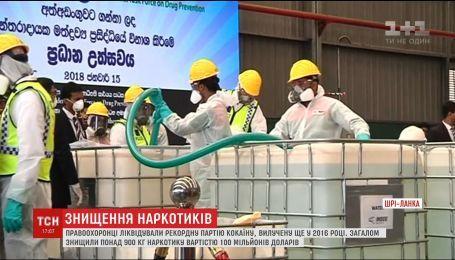 На Шри-Ланке публично лишились почти одной тонны контрабандных наркотиков