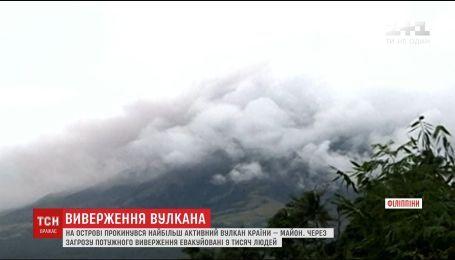 В предвкушении извержения: на Филиппинах проснулся самый активный вулкан страны - Майон