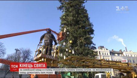 На Софийской площади разбирают главную елку и демонтируют праздничные городка
