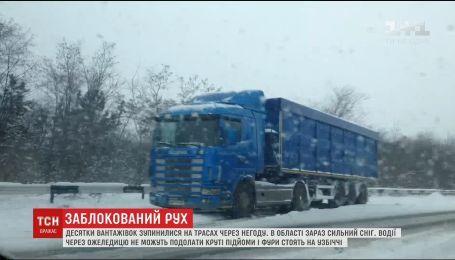 В Запорожье из-за непогоды десятки грузовиков застряли на дорогах