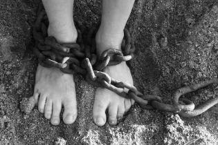 В Киеве судят похитителей, которые потребовали 5 миллионов долларов в биткоинах за двух граждан Армении