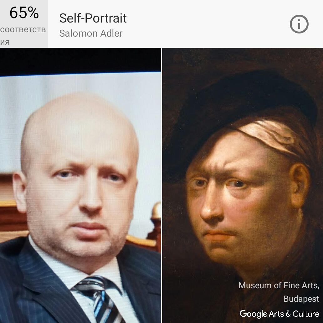 Google портрети_2