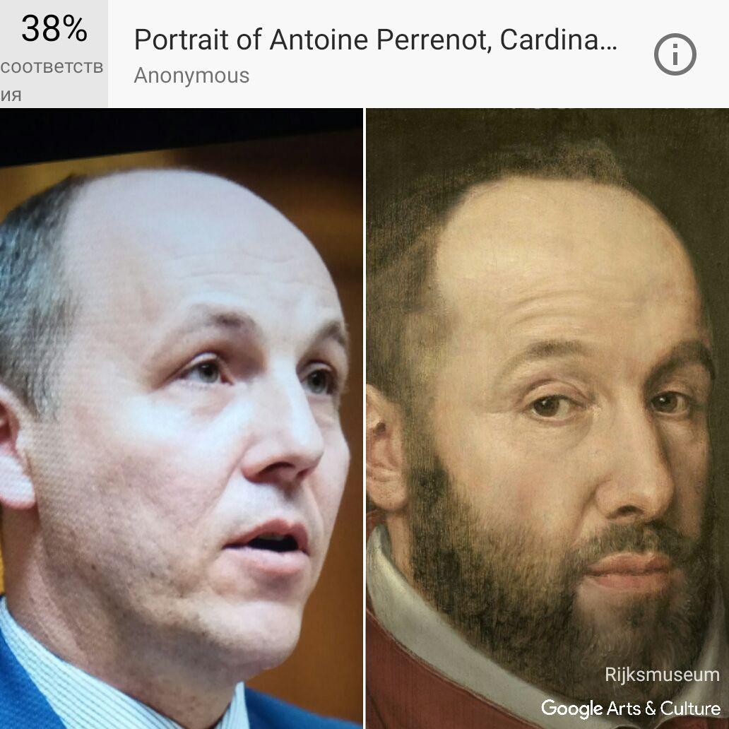 Google портрети_9