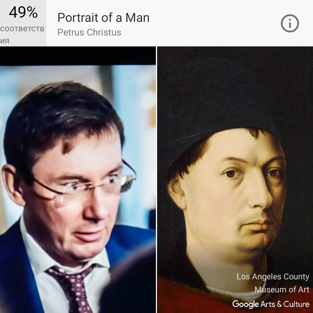 Google портрети_1