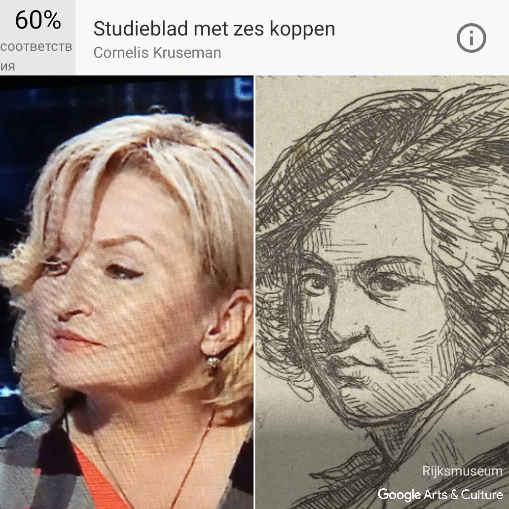 Google портрети_5