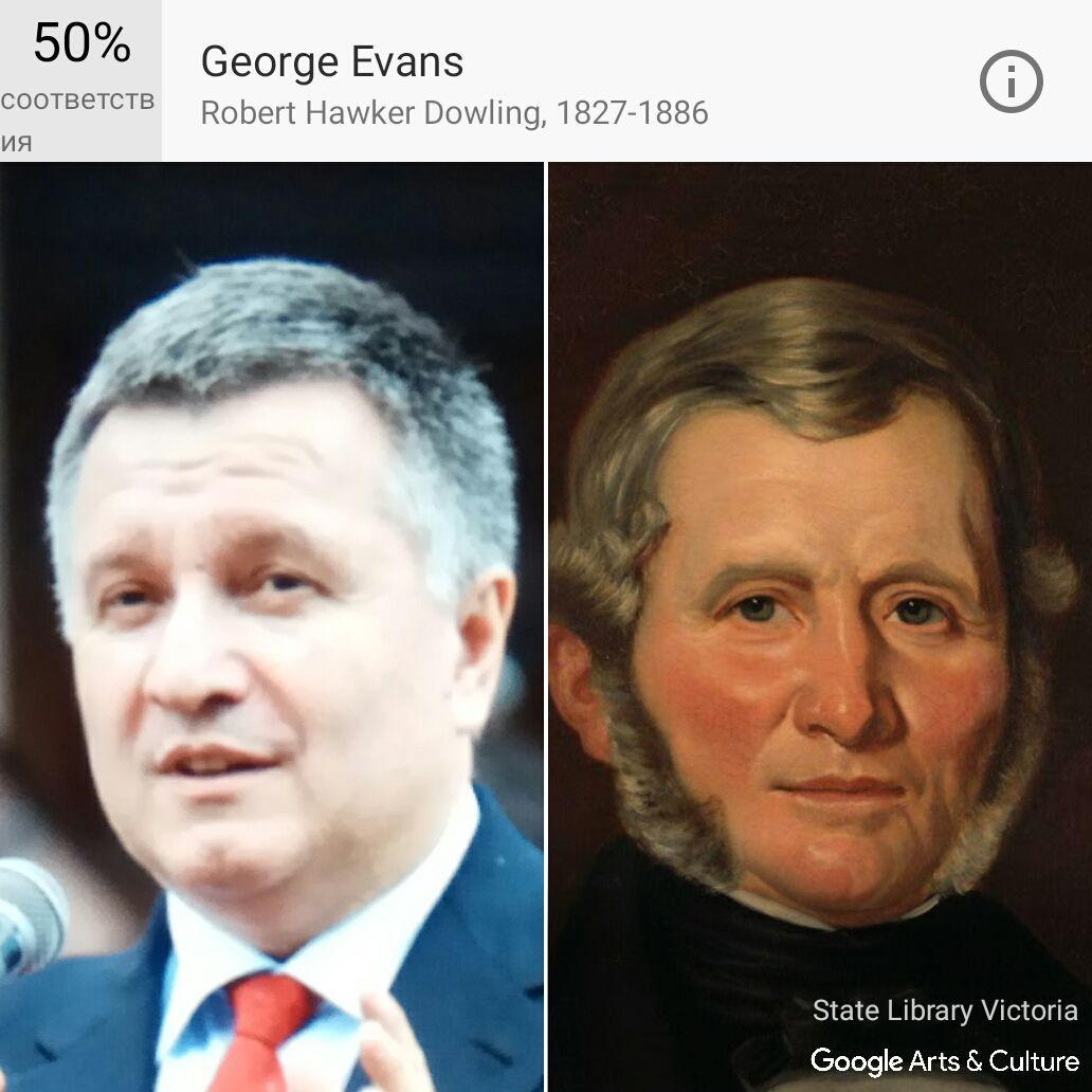 Google портрети_3