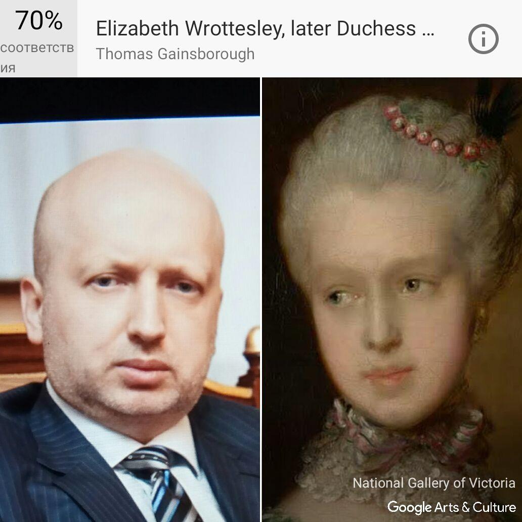 Google портрети_6