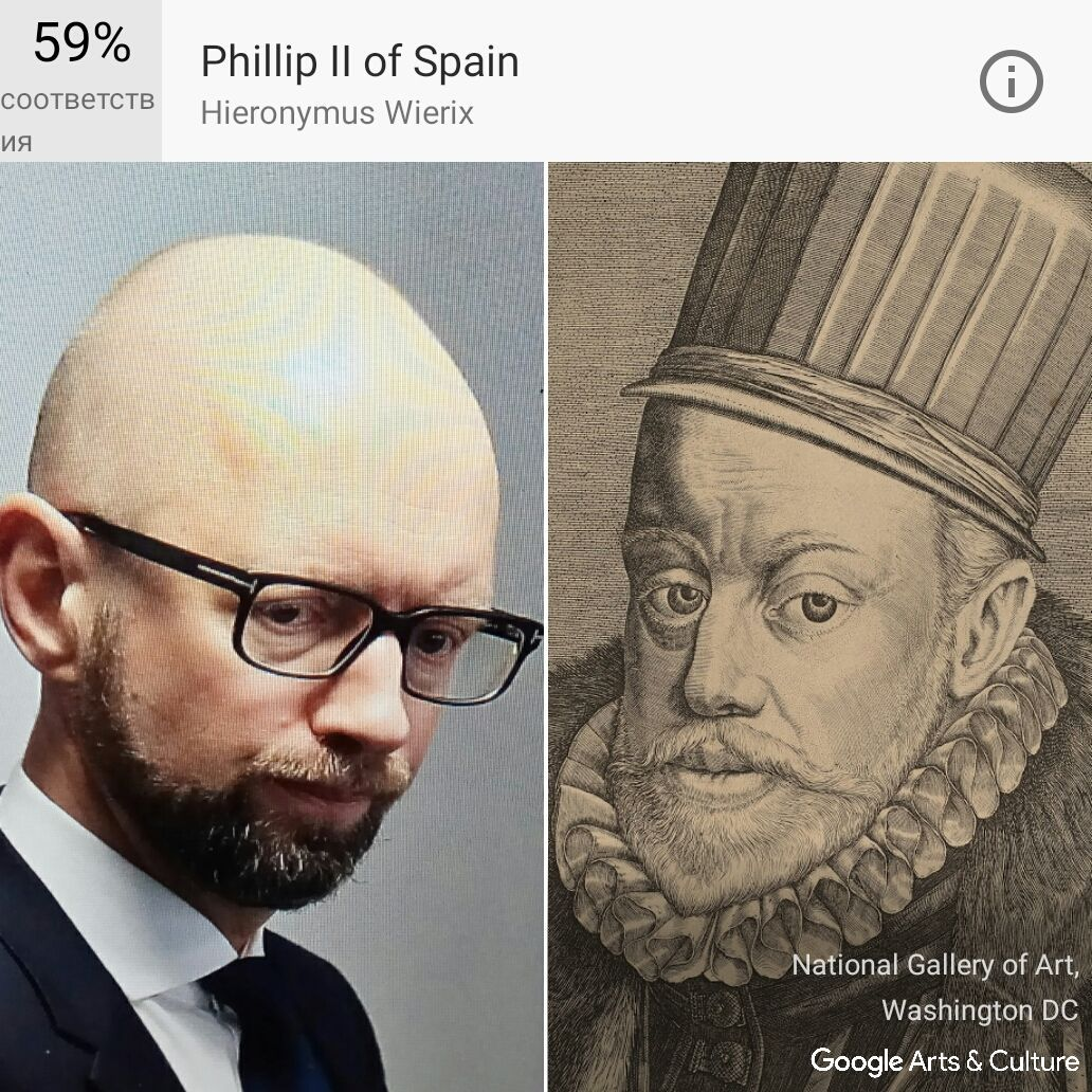 Google портрети_23