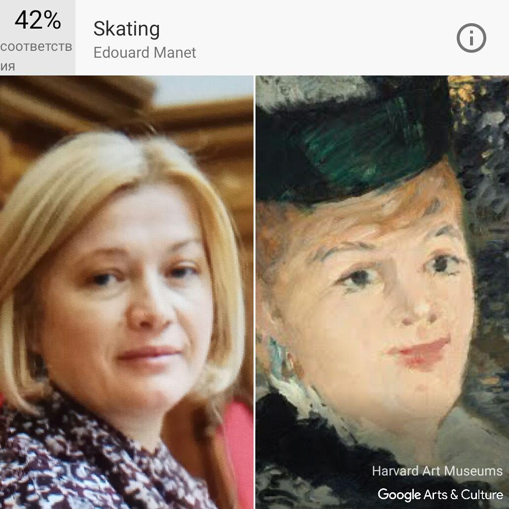Google портрети_12