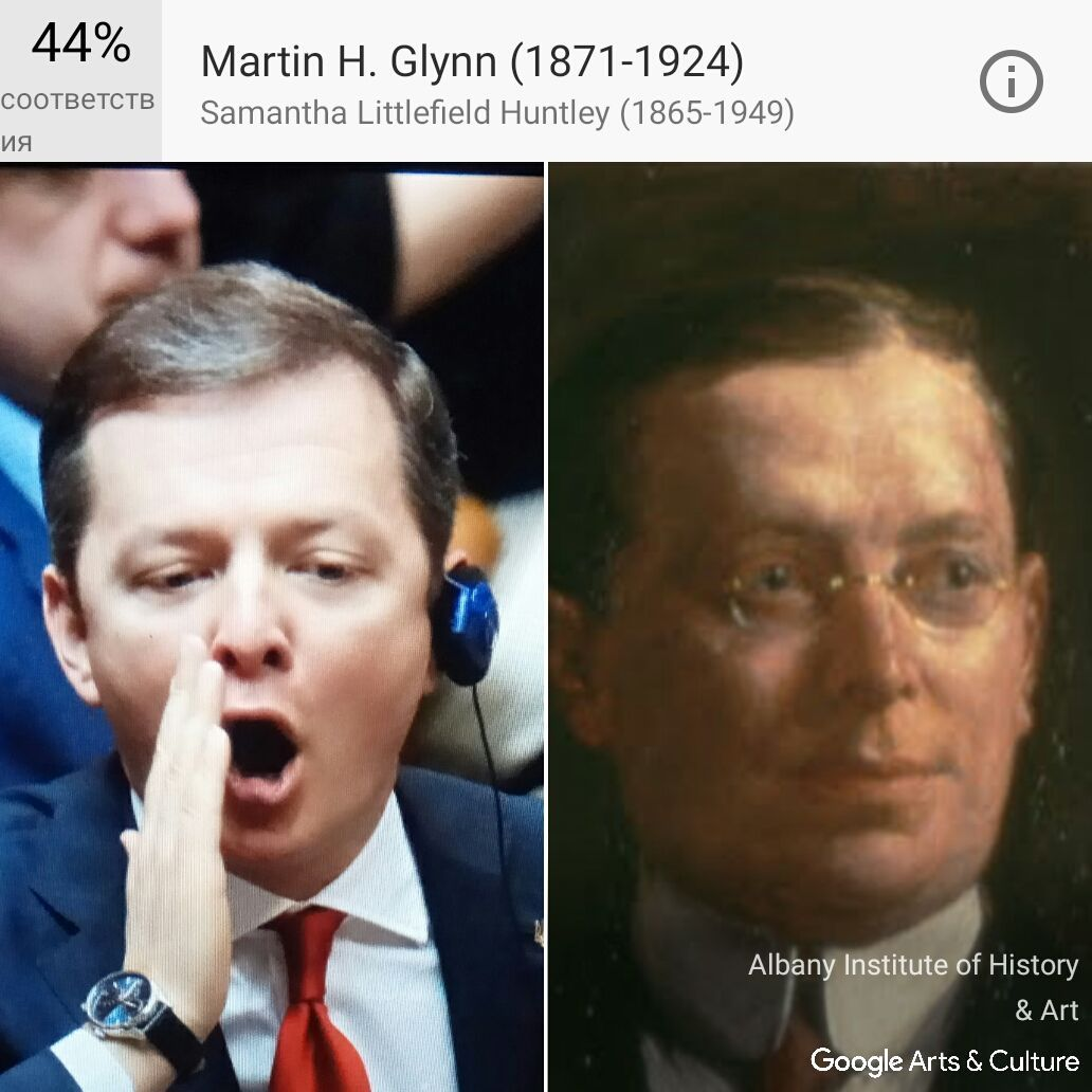 Google портрети_30