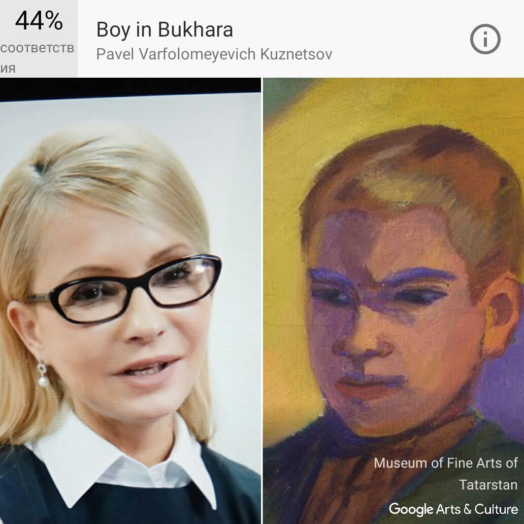 Google портрети_27