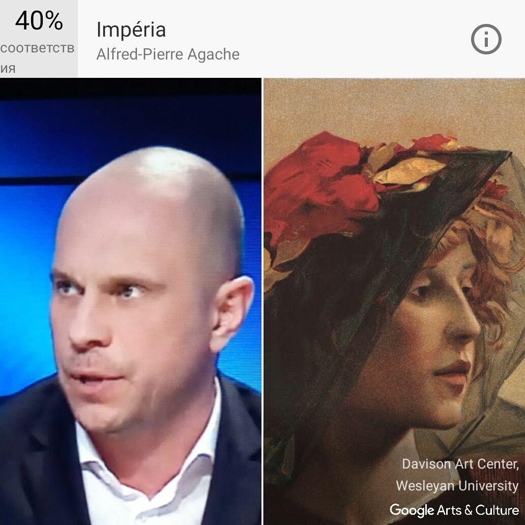 Google портрети_15