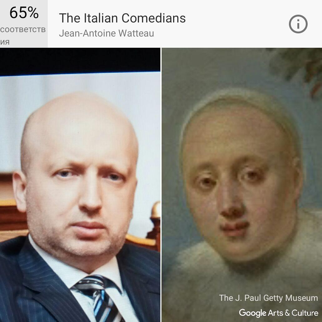 Google портрети_19