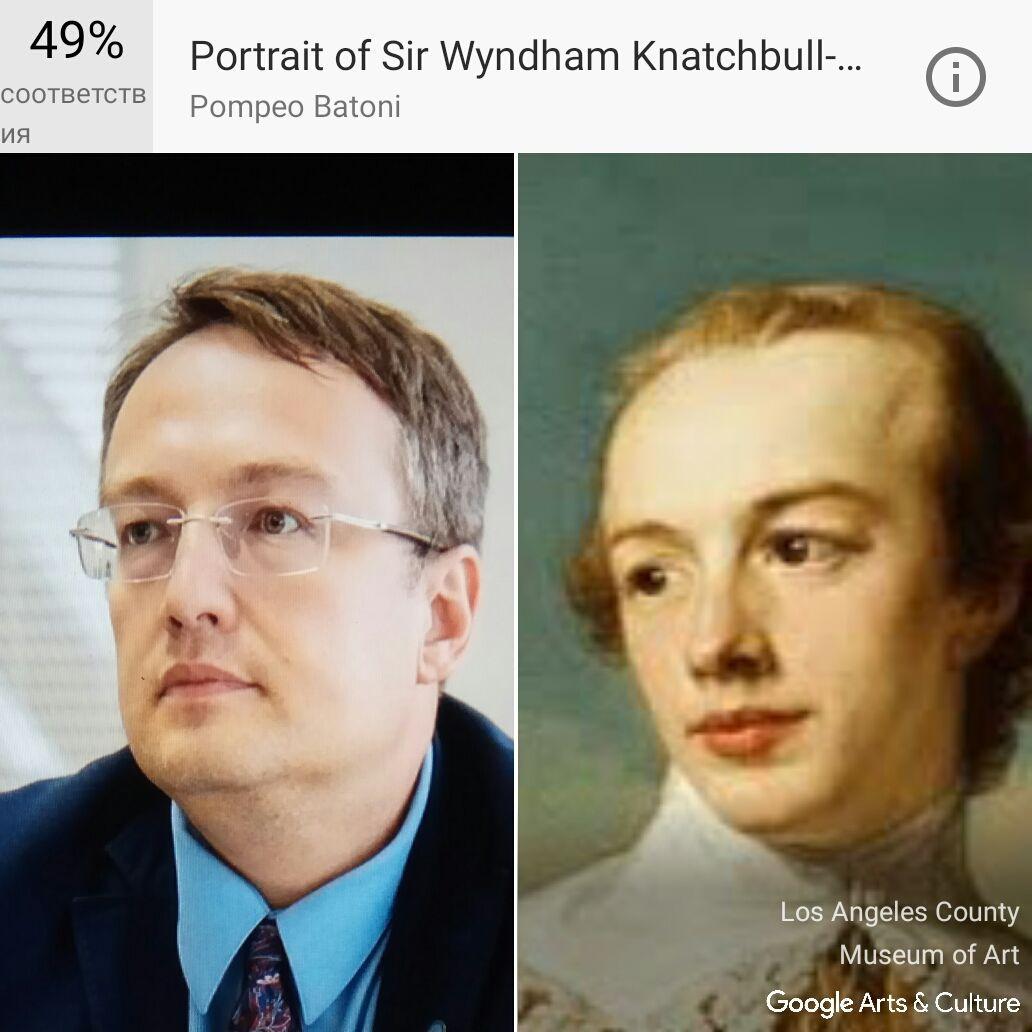 Google портрети_28