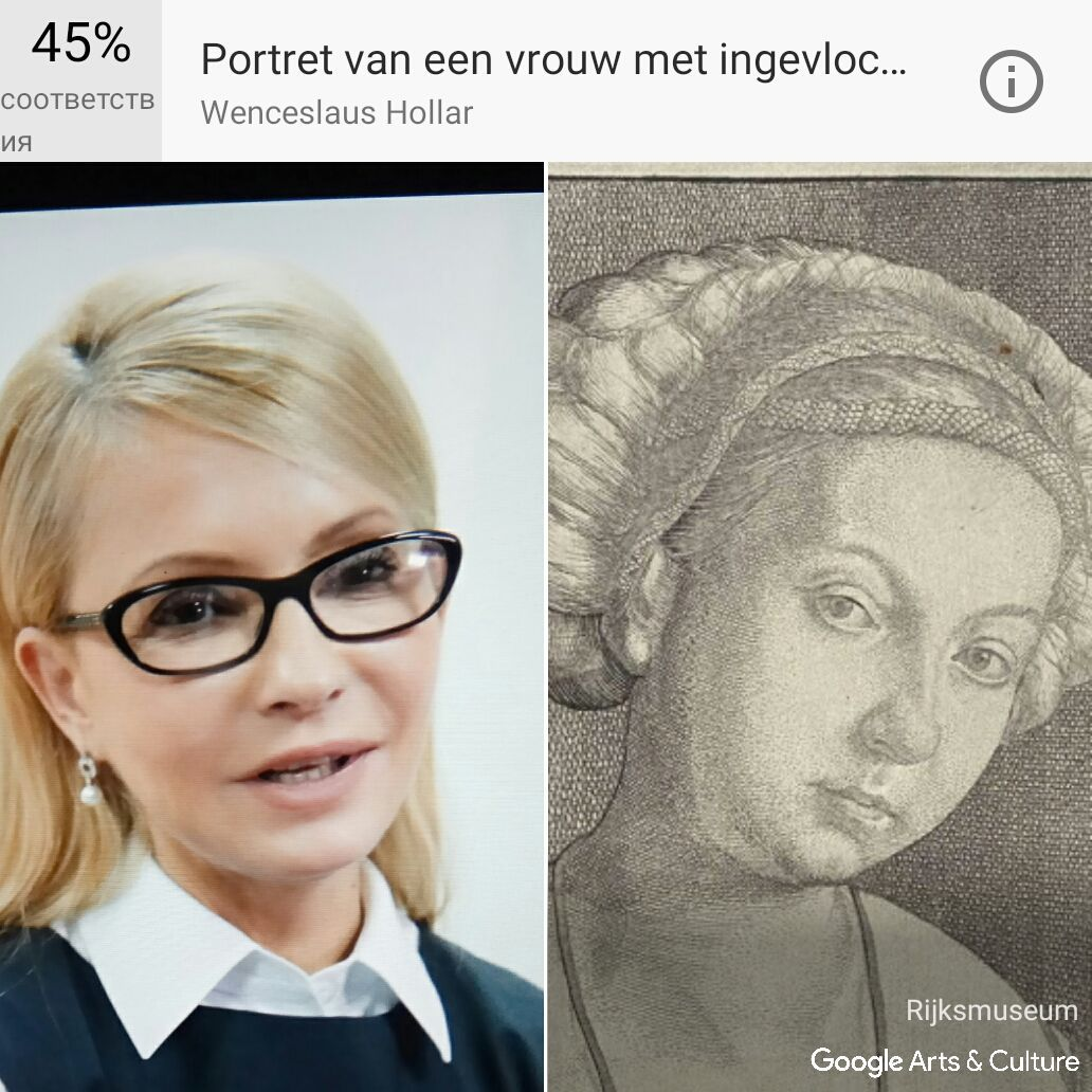 Google портрети_20