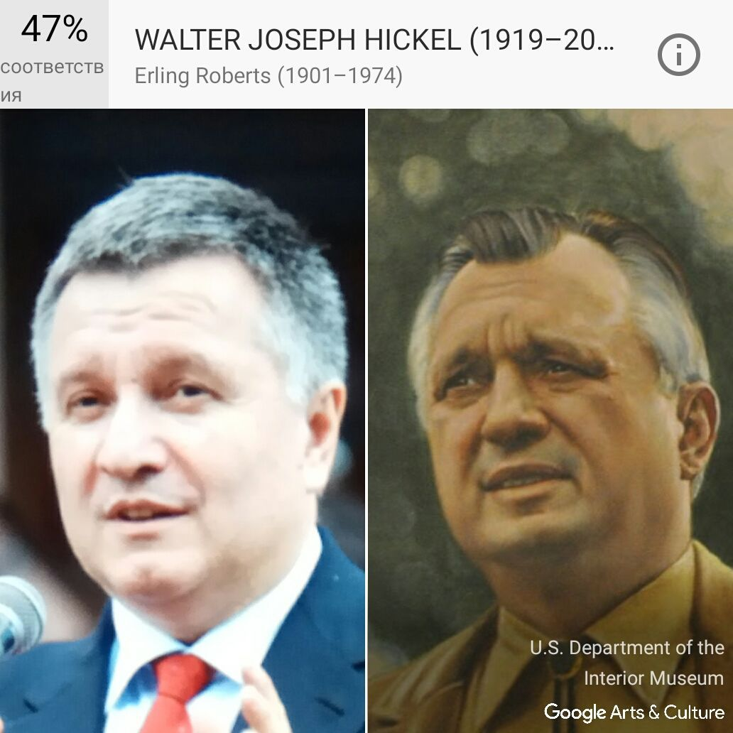 Google портрети_25