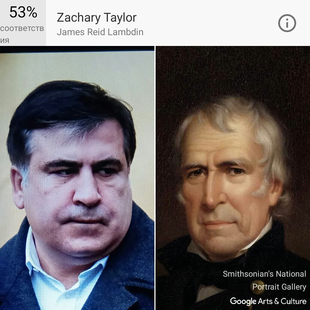 Google портрети_26