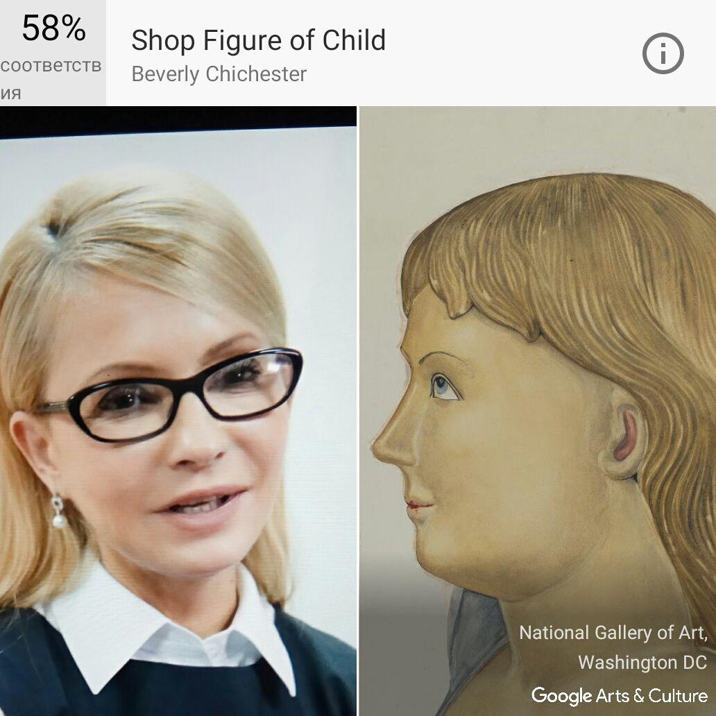Google портрети_22