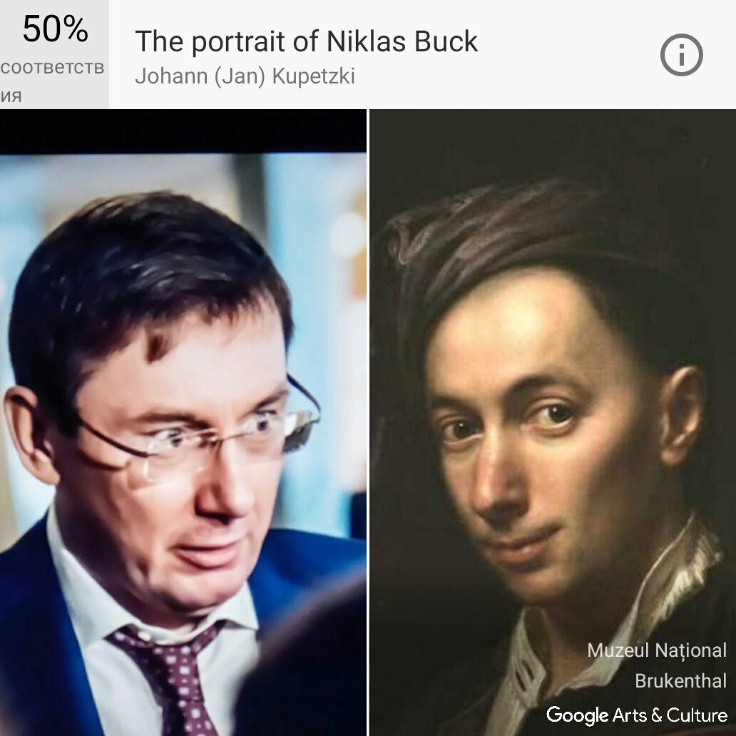 Google портрети_18