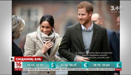 Принц Гарри и Меган Маркл снимутся в документальном фильме о своих отношениях