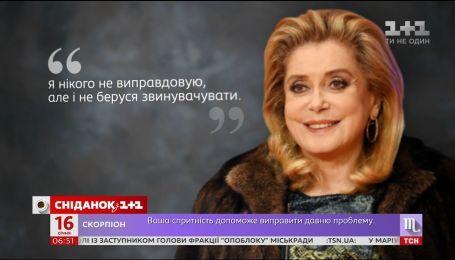 Катрін Деньов публічно вибачилась за скандальний лист-звернення
