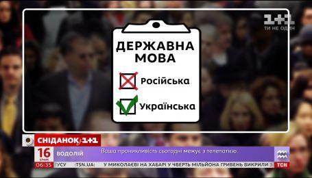 Що думають українці про реінтеграцію та майбутній статус Донбасу