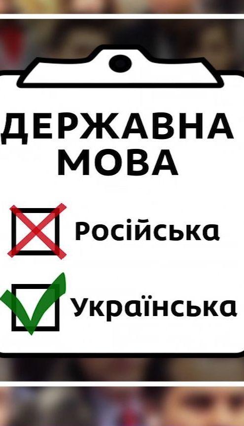 Что думают украинцы о реинтеграции и будущем статусе Донбасса