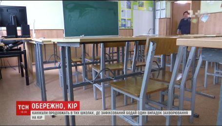 В Одесі з наступного понеділка невакциновані діти навчатимуться дистанційно