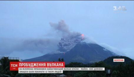 На Филиппинах началась ускоренная эвакуация