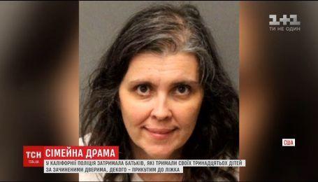 В Калифорнии задержали родителей, которые не выпускали из дома своих 13 детей