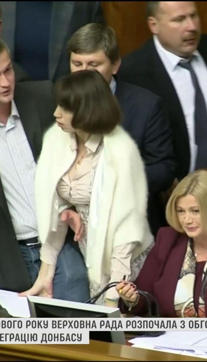 Депутаты пересмотрели половину поправок в законопроекте о реинтеграции Донбасса
