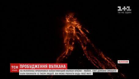 12 тысяч филиппинцев экстренно эвакуировали из-за активности вулкана Майон