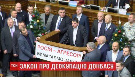 Представители крымских татар критикуют закон о деоккупации, который рассматривает ВР