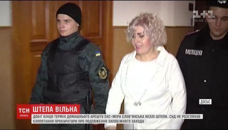 Штепа вільна: добіг кінця термін домашнього арешту екс-мера міста Слов'янська