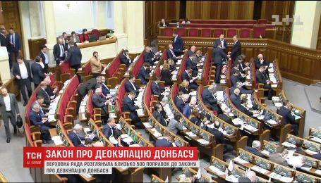 Нардепы попробуют принять закон о деоккупации Донбасса