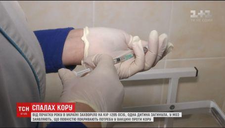Украинцы едва не привели к вспышке кори на мясокомбинате в Польше