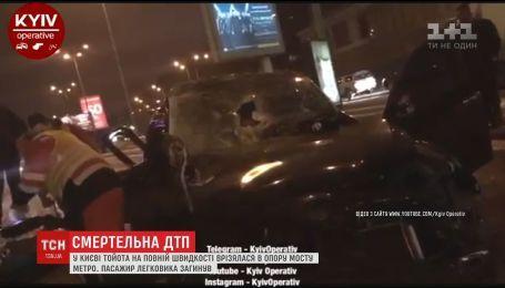 В столице произошло смертельное ДТП